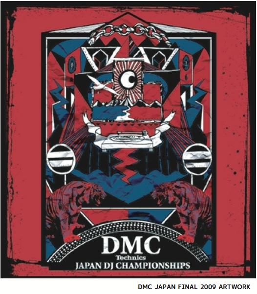 dmc 2009