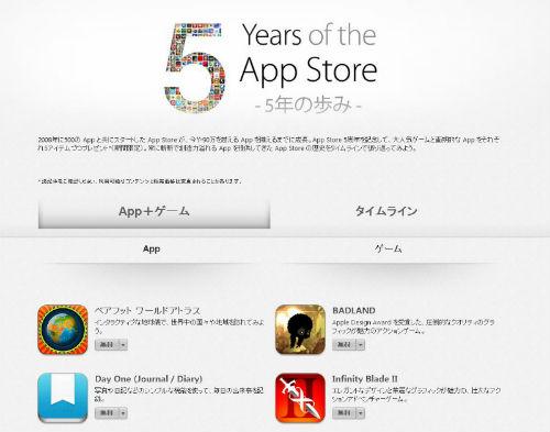 app_ni