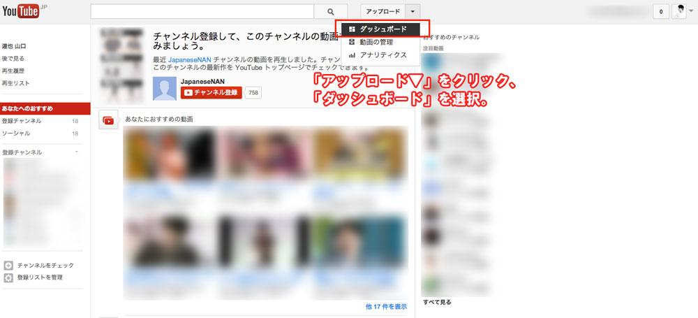 youtube13