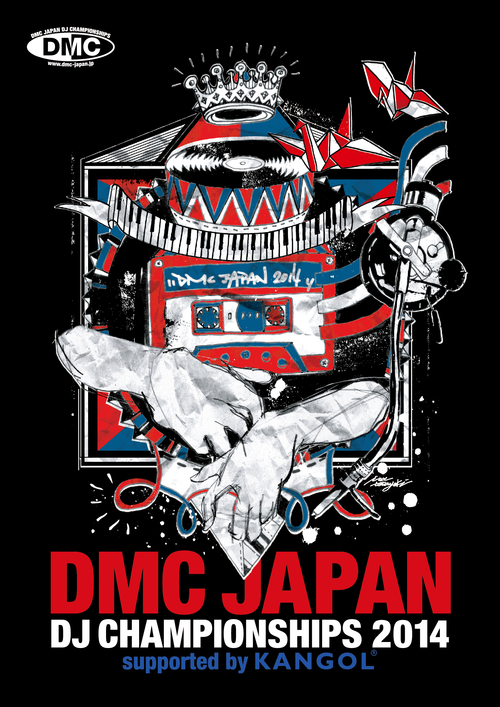 dmc_japan_2014_KeyVisual_with_text